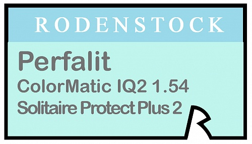 Rodenstock Perfalit ColorMatic IQ2 1.54 Solitaire Protect Plus 2 фото 1