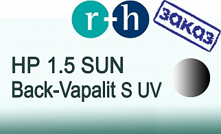 r+h HP 1.5 SUN Back-Vapalit Super UV