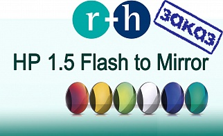 r+h HP 1.5 Flash to Mirror