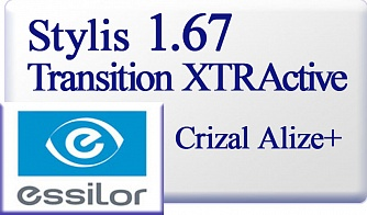 Essilor Stylys Transitions XTRActive 1.67 Crizal Alize+ UV